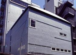 神戸質屋会館