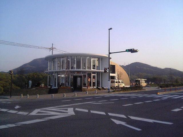 中川美容研究所